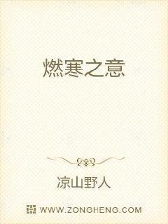 黑帽seo教程免费下载