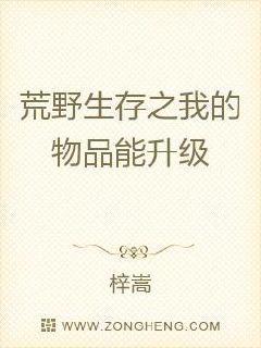http://book.zongheng.com/book/1155164.html