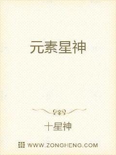 林云王雪免费阅读小说