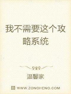 十宗罪 小说