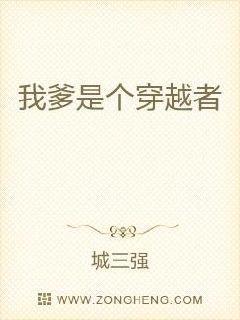 读读看小说网