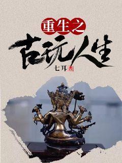 http://book.zongheng.com/book/1084930.html