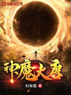 http://book.zongheng.com/book/1141218.html