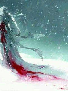 雪中悍刀行续之雪中雪终