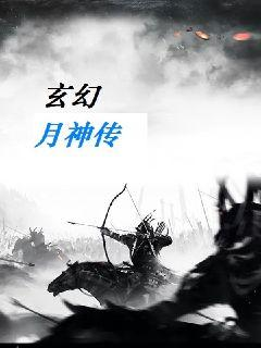 火狐电竞线上平台