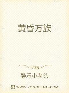 男s严厉调教女m小说