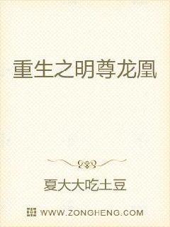 岳风柳萱免费全文阅读神