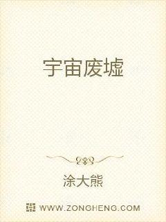 浮生物语4