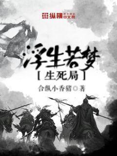 陆小凤奉剑