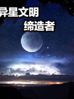 河南宁陵初中女生