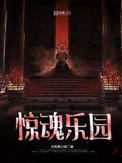 http://book.zongheng.com/book/873923.html