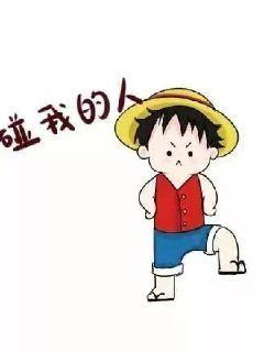 韩国19禁无遮羞漫画免费