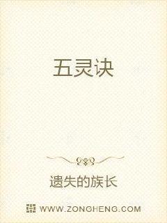 穿越小说免费下载