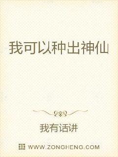 最近中文字幕完整版2019