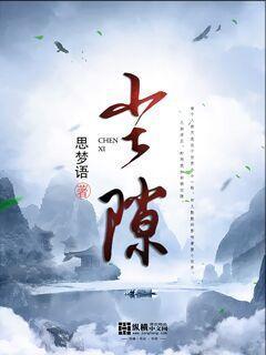http://book.zongheng.com/book/909835.html