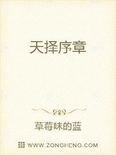林羽江颜小说全文免费阅读顶点奇书网