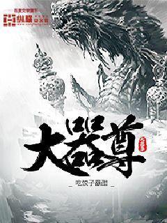 http://book.zongheng.com/book/796367.html