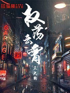 云海翻腾孙悟空11