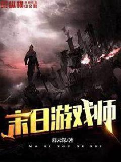 http://book.zongheng.com/book/1062989.html