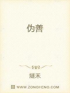 中国老太婆gramytrube