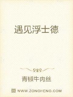 波多野结衣中文字幕免费观看
