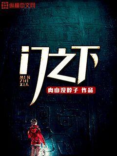 http://book.zongheng.com/book/763840.html