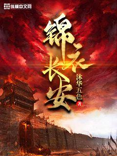 http://book.zongheng.com/book/1084667.html