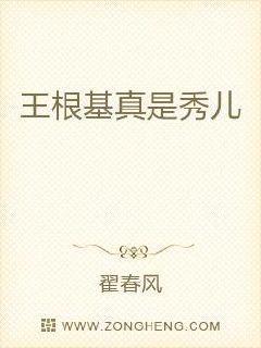 中国小刚原创系列