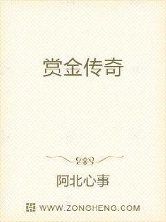 倾辛chinesevtv大战高中生