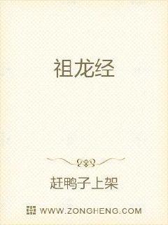 太子妃升职记2:公主上嫁记(全集)