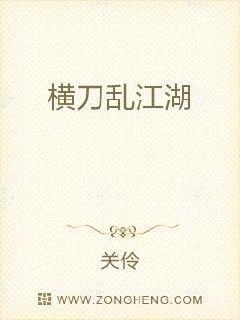 现代修仙录