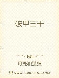 天龙八部婬乱版乔峰版