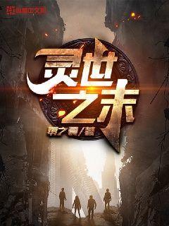 http://book.zongheng.com/book/1139428.html