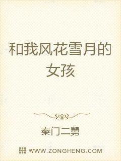 chinese东北老年人tbc