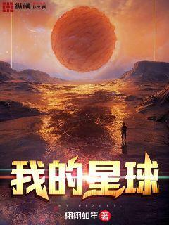 http://book.zongheng.com/book/1116695.html