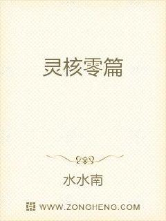 浙视互联9cdvd