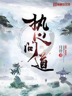 巫师中文小说txt下载