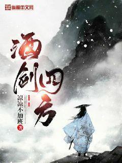 http://book.zongheng.com/book/990613.html