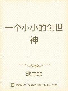 座敷童子-最新连载阅读