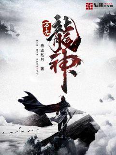 深圳专业男科医院刘涛官网