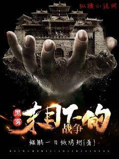 上海五星体育频道在线高清直播