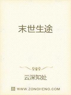 玫瑰江湖电视剧