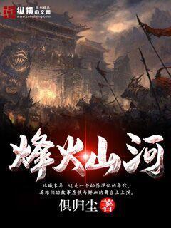 http://book.zongheng.com/book/897468.html