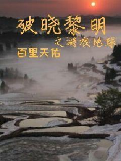 陈风柳婉小说(弃少归来)免费阅读最新章节 小说