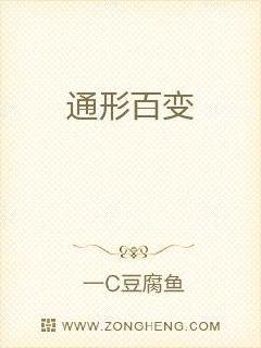 天龙八部sf发布网