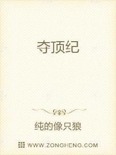 免费观看黄页网址大全中文版
