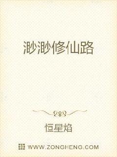 江笠(重生)