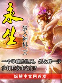 (精校对版全本)