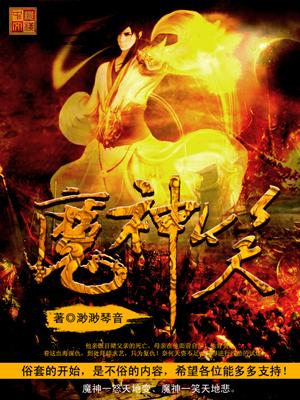 个将生活数据化的武者在异界的故事 -纵横中文网