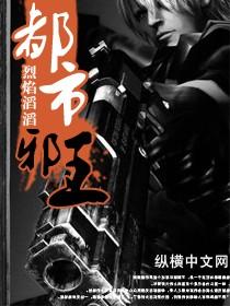 高中生武道大赛锛?#x5723;辉之战上